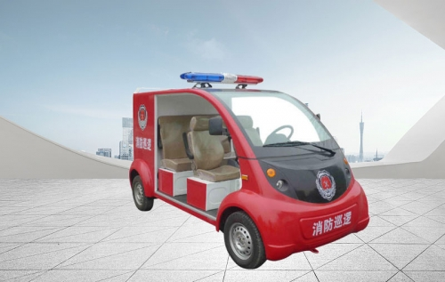 Electric Fire Engine Auto Body Parts